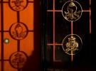 Auspicious symbols